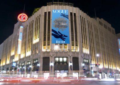 Isetan Department Store TOKYO